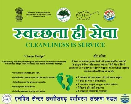 Cleanliness Campaign